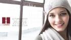 Lookbook Meinfrollein Herbst Winter 2015/16